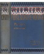 Petőfi napjai a magyar irodalomban 1842-1849 - Endrődi Sándor