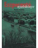 Eszperantó nyelvkönyv
