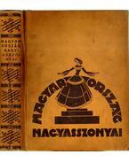Magyarország nagyasszonyai I-III. (egy kötetben) - Farkas Emőd
