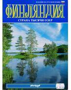 Finnország, az ezer tó országa (orosz)
