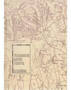 A Habsburg Birodalom és az Osztrák-Magyar Monarchia Térképeinek katalógusa (B.IX.C.) 1700-1919 / Katonai vonatkozású térképek a Habsburg Birodalom és az Osztrák-Magyar Monarchia korából 1700-1919