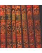 Vas Gereben összes munkái I-XIII. kötet
