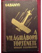 A világháború története II. kötet