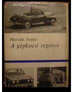 A gépkocsi regénye