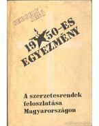 Az 1950-es egyezmény és a szerzetesrendek felszámolása Magyarországon - Gergely Jenő