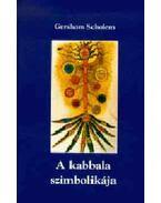 A kabbala szimbolikája - Gershom Scholem