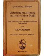 Geschichte der alten und mittelalterlichen Musik I.