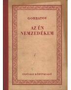 Az én nemzedékem - Gorbatov, B.