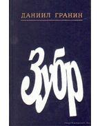 A bölény (Зубр) - Granyin, Danyiil