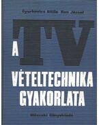 A TV-vételtechnika gyakorlata - Gyurkovics Attila, Kun József