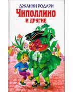 Hagymácska és barátai (orosz)