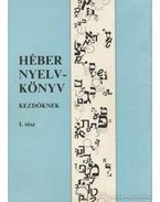 Héber nyelvkönyv kezdőknek I. rész