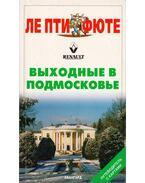 Hétvégi kirándulások Moszkva környékén (orosz)