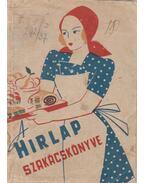 A Hírlap szakácskönyve