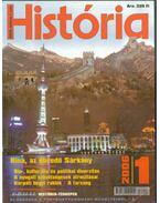 Históri 2006/1