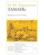 Тамань (Taman)