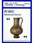 Arabic: Advanced Course