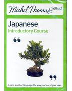 Japanese: Introductory Course