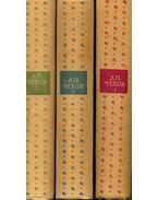 Избранные прозведения в трех томах