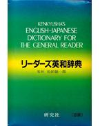 Kenkyusha's English-Japanese Dictionary for the General Reader