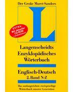 Enzyklopädisches Wörterbuch Englisch-Deutsch 2, Band N-Z mit CD-ROM
