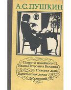 Повести - Повести покойного Ивана Петровна Белкина, Пиковая дама, Капитанская дочка, Дубровский