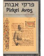 Pirkei Avos - A New Translation and Anthology of its Classical Commentaries
