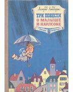 Три повести о Малыше и Карлсоне - Ьалыш и Карлсон, который живёт на крыше; Карлсон, который живёт на крыше, опять прилетел; Карлсон, который живёт на крыше, проказничает опять