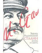 Сталин, жизнь и смерть