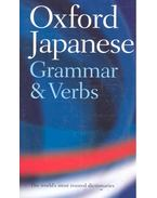 The Oxford Japanese - Grammar and Verbs