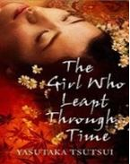 The Girl Who Leapt Thrugh Time