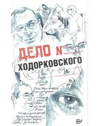 Дело Ходоровсково (Delo Hodorovszkovo)