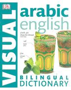 Arabic-English Bilingual Dictionary
