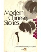 Modern Chinese Stories