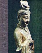La Chine ancienne