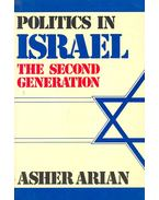 Politics in Israel – The Second Generation