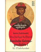 Das heilige Rußland Russische Geistesgeschichte I.