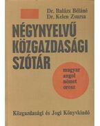 Négynyelvű közgazdasági szótár – magyar, angol, német, orosz