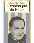 L'espion juif de Hitler