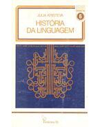 História da linguagem