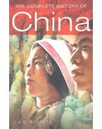 The Complete History of China