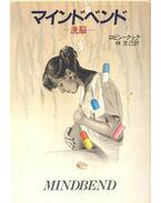 女の居酒屋 (文春文庫 (153‐25))