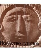 Hucul művészet (orosz)
