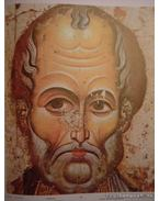 Early Russian Icon Painting