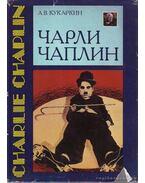 Charlie Chaplin (orosz nyelvű)