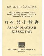 Japán-magyar kisszótár