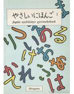 Japán nyelvkönyv gyermekeknek