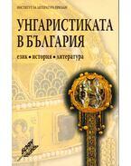 A hungarológia Bulgáriában (bolgár) - Jonka Najdenova