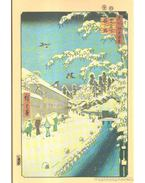 Ando Hiroshige and his Series: A Hundred Famous Views of Edo