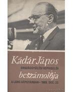 Kádár János országgyűlési képviselő beszámolója a Láng Gépgyárban 1969. dec. 23.